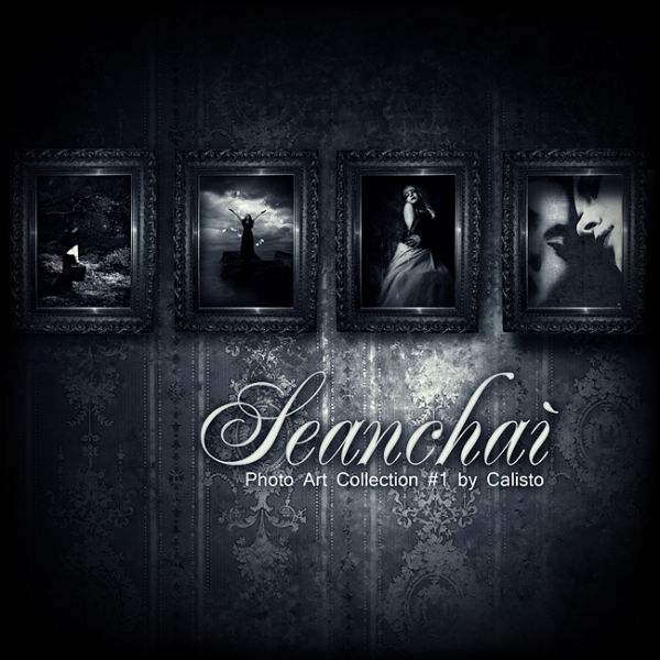 book, cover, calisto, seanchaì, launch, hardcover,