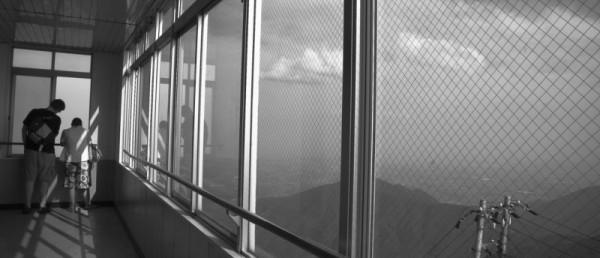 Mt Gozaisho ropeway observatory