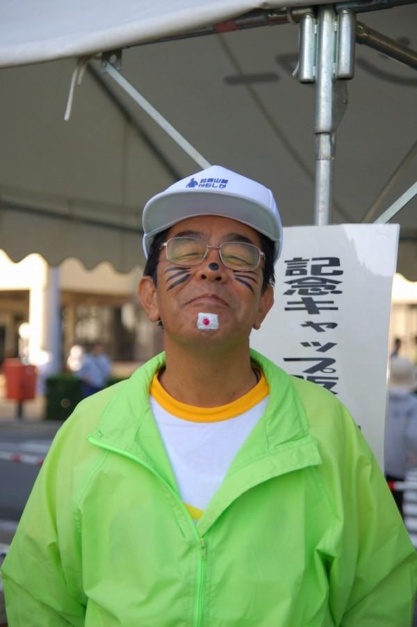 Sasaki post facepainting at the Komono Marathon