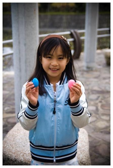 Easter, Komono, Japan, CIR, ALT