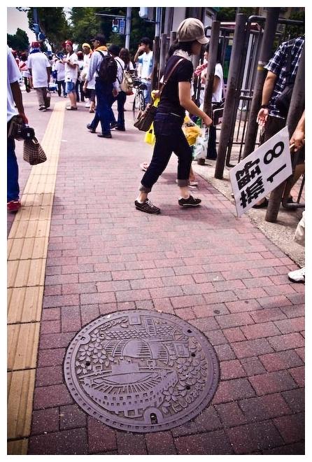 Komono High School goes to Koshien manhole cover