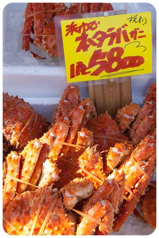 Crab overdose