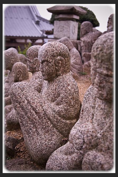 Gohyakurakan Komono