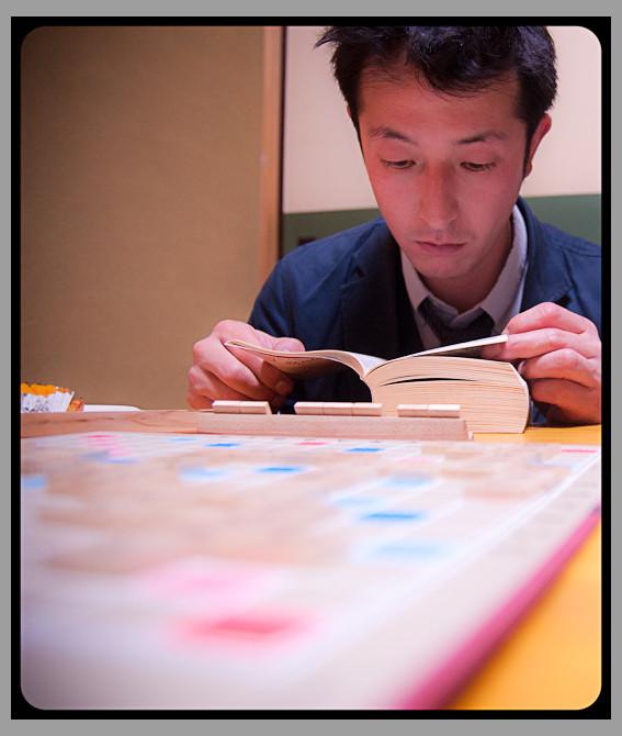Komono People Japan