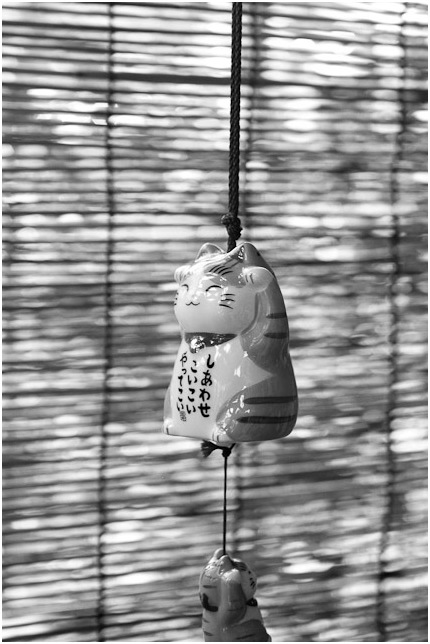 Wind Chime Festival #13