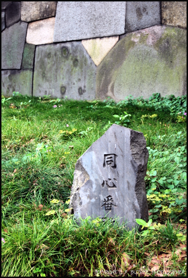 stone tablet wall imperial palace tokyo japan