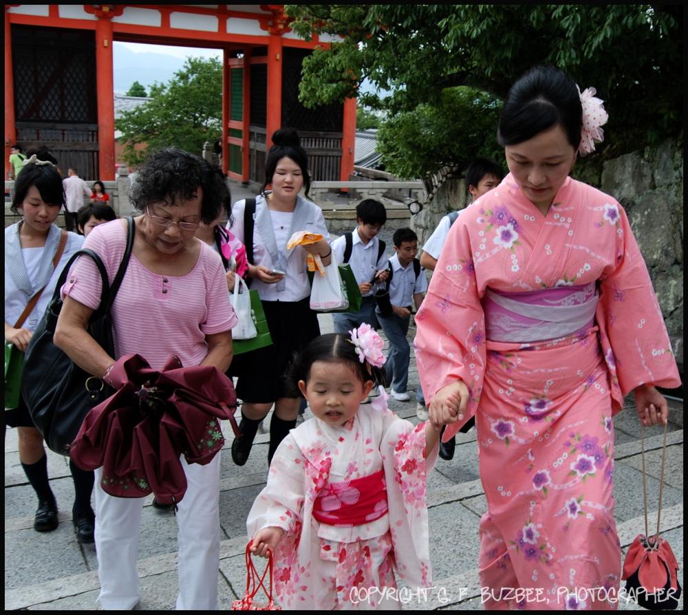 kyoto japan shrine people impressions