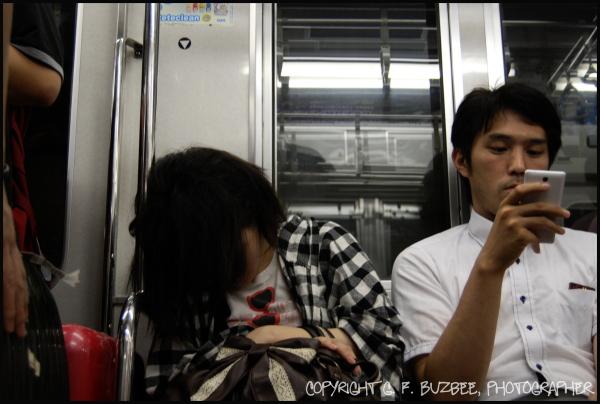 train kyoto passengers