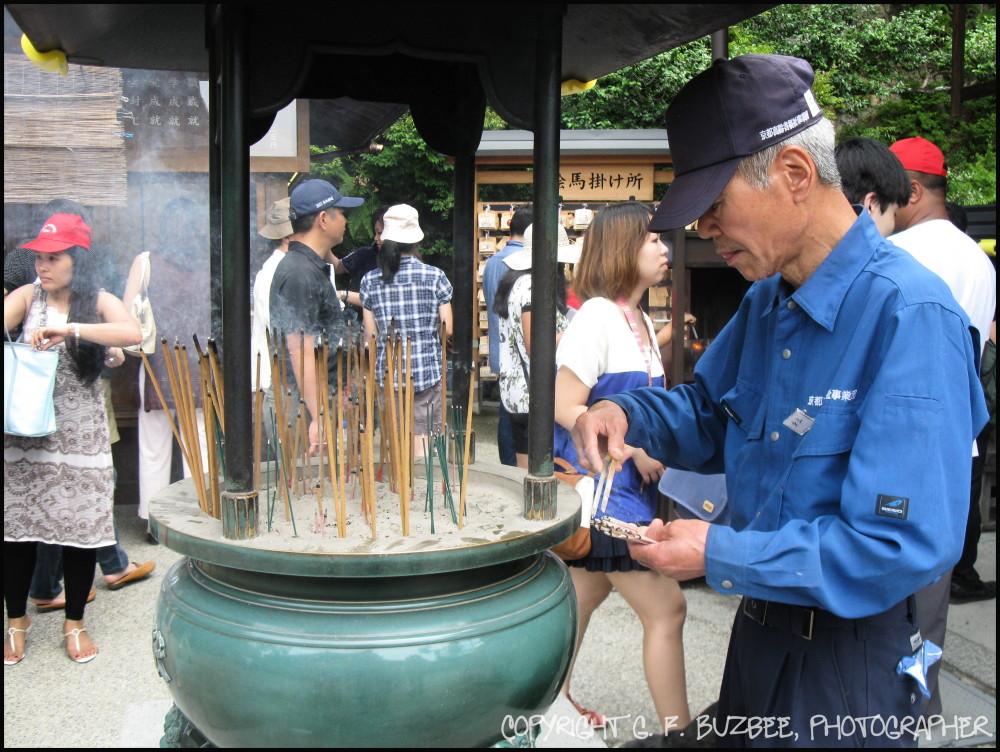 Shrine Kyoto Japan Man Incense