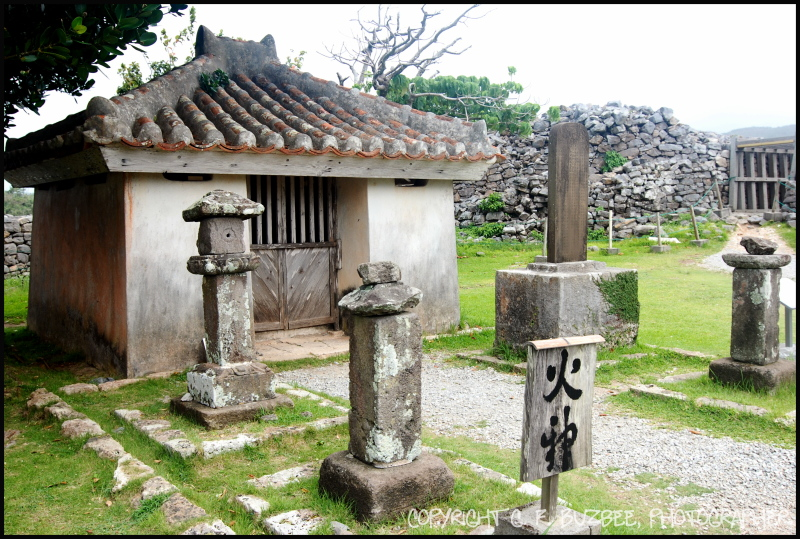 Historic Castle grounds okinawa japan