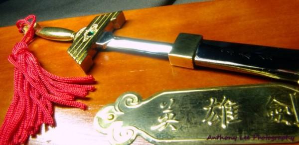 Weapons-series3: Hero's Sword (Ying Xiong Jian) 04