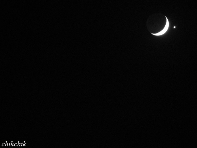 يك ماه زيباي ديگه