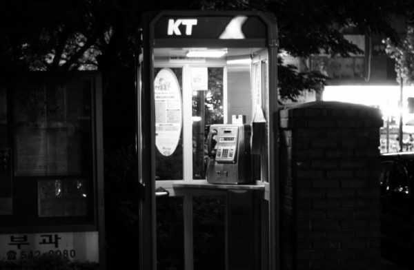 Phone Booth: a rarity in Seoul