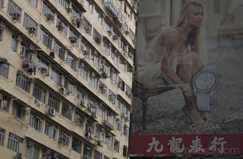 Hong Kong Contrast
