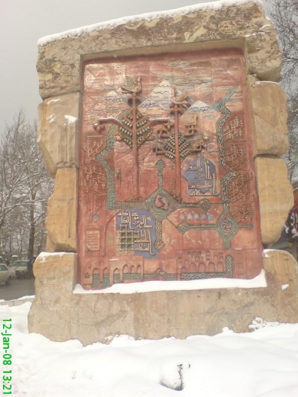 Tajrish Square