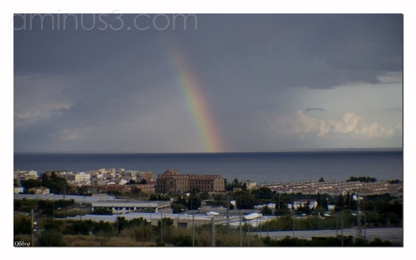 Rainbow (in Barcelona)