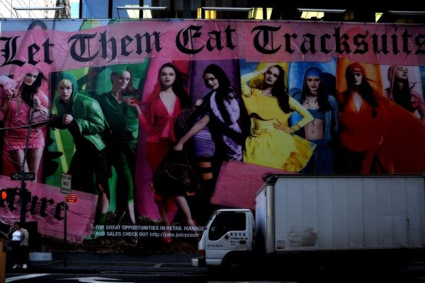Billboard on Fifth Avenue