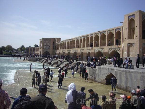 Isfahan on Vacation
