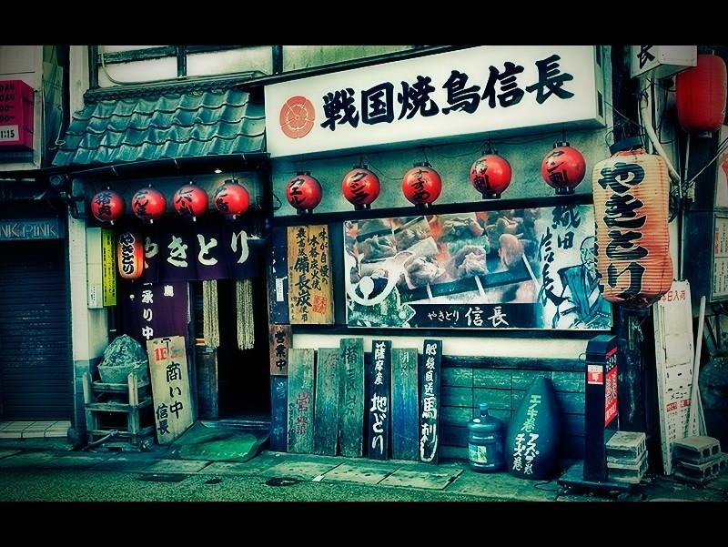 Yakitori Japón japan