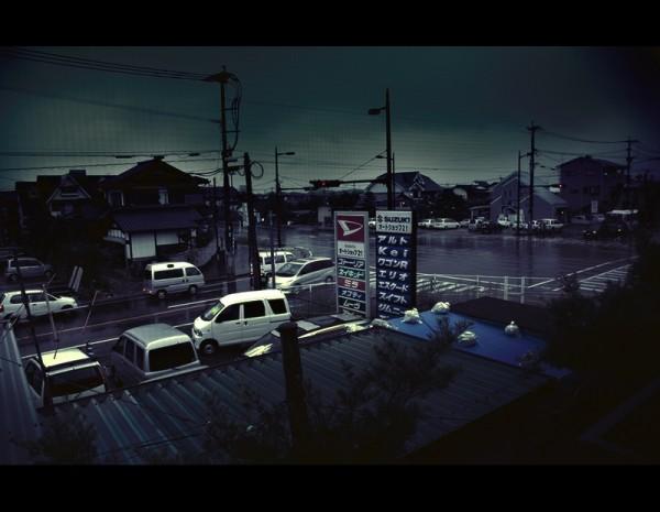 Rain in japan
