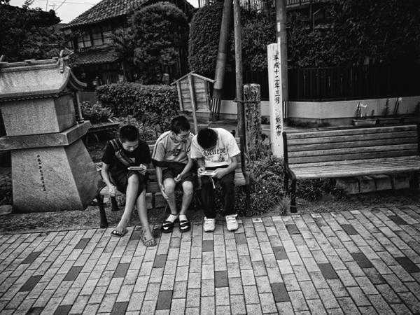 street photography  japan
