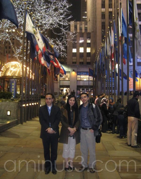 Rockefeller Building, Mid Town New York