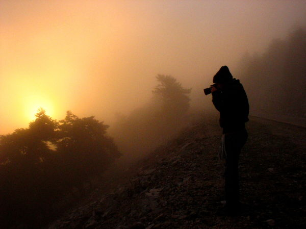 fog fog sunset Kitheronas mountain dad