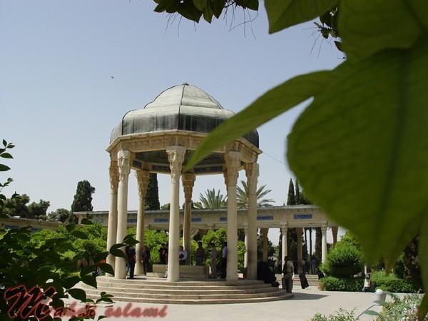 hafez shiraz حافظ شيراز
