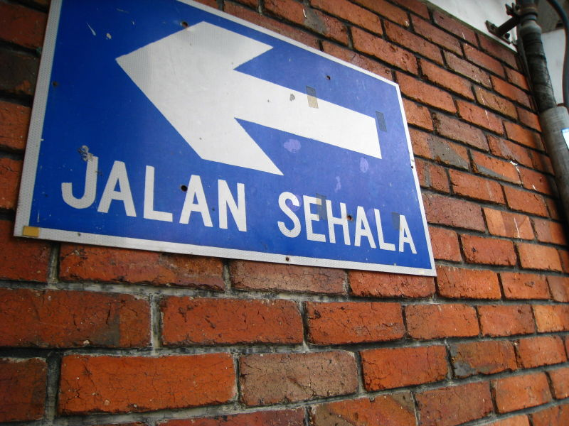 jalan sehala (one way)