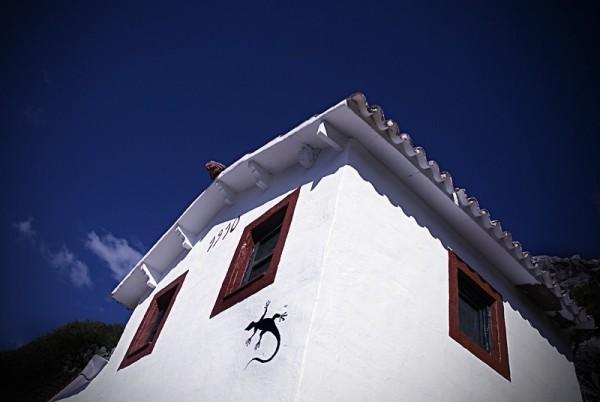 La casa del guarda