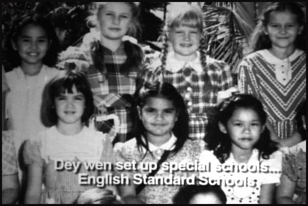 English Standard Schools