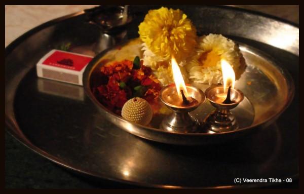 aarti preparation