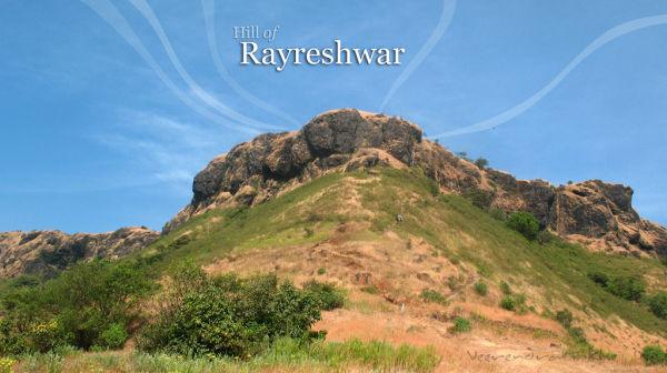 hill of rayreshwar
