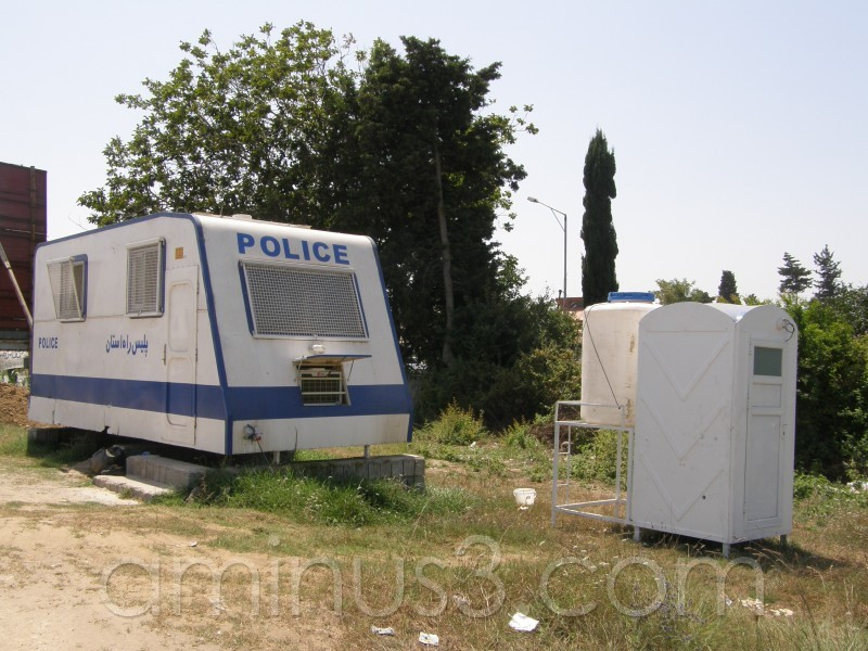 Police and wc