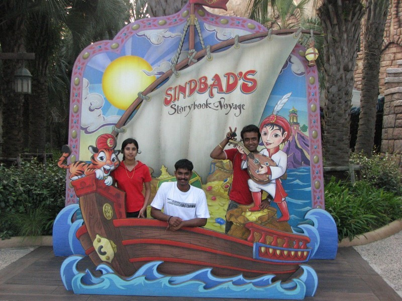 Shinbad