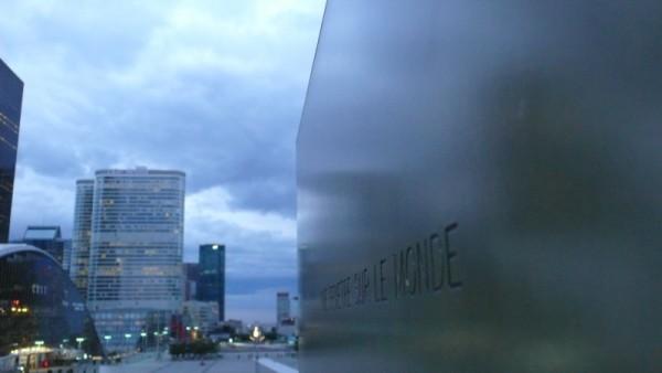 View from L'Arche de la Défense - Paris