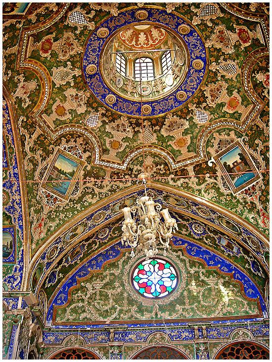 چرخی در اصفهان، شانزده