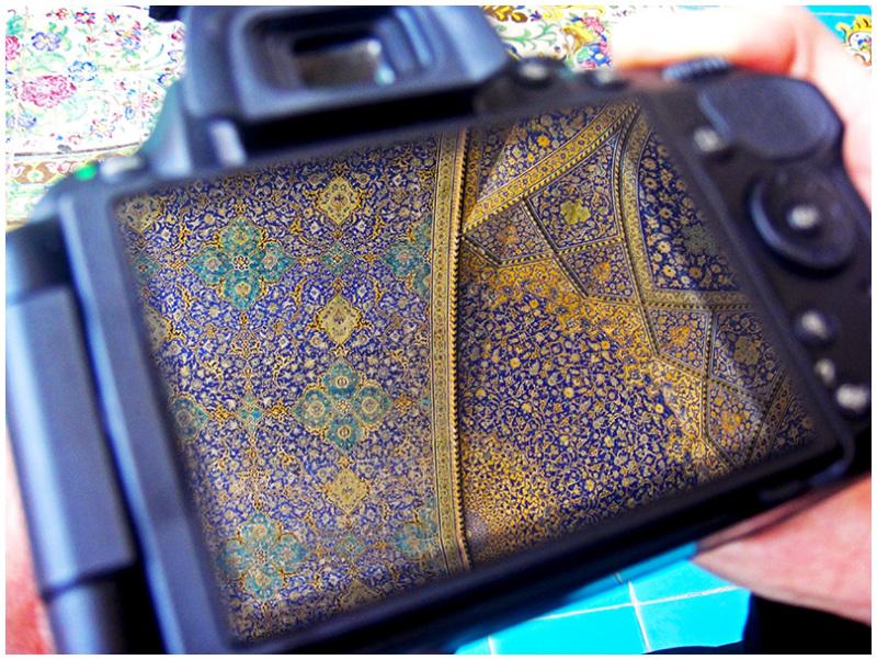 چرخی در اصفهان، هفده