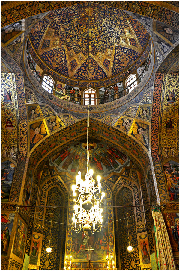 چرخی در اصفهان، نوزده