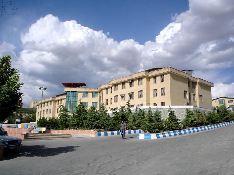 Roudehen University Official Building