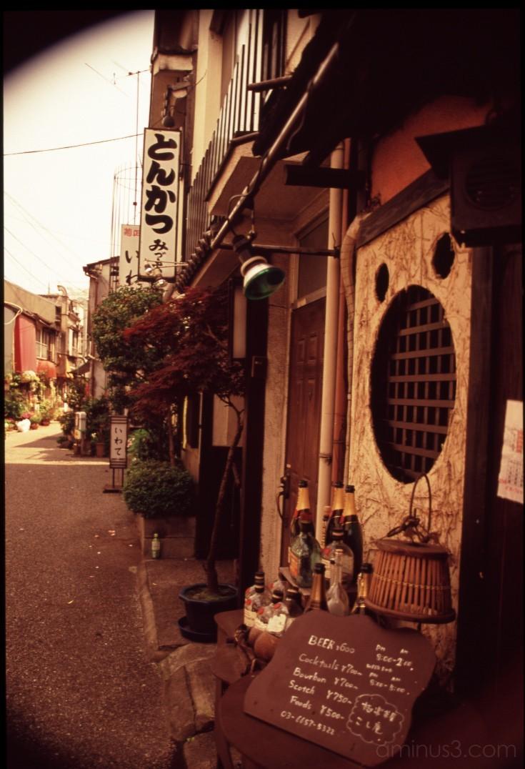 千駄木 東京 カフェ cafe tokyo
