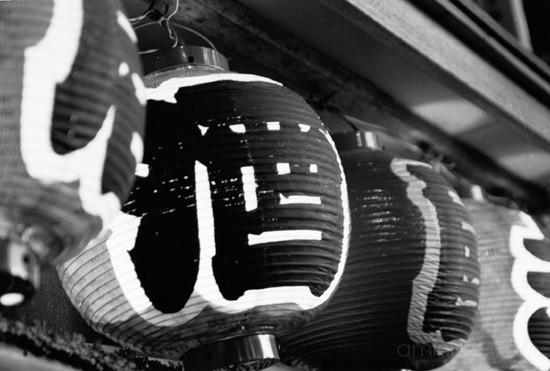 japan lanterns yakitori kanazawa-hakkei 焼き鳥 居酒屋 金沢