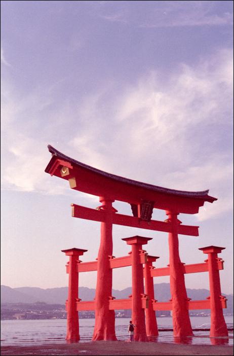 miajima torii gate 宮島 広島