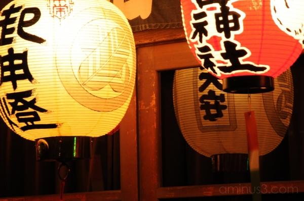 lanterns tokyo tsukishima 月島 東京 提灯 赤提灯
