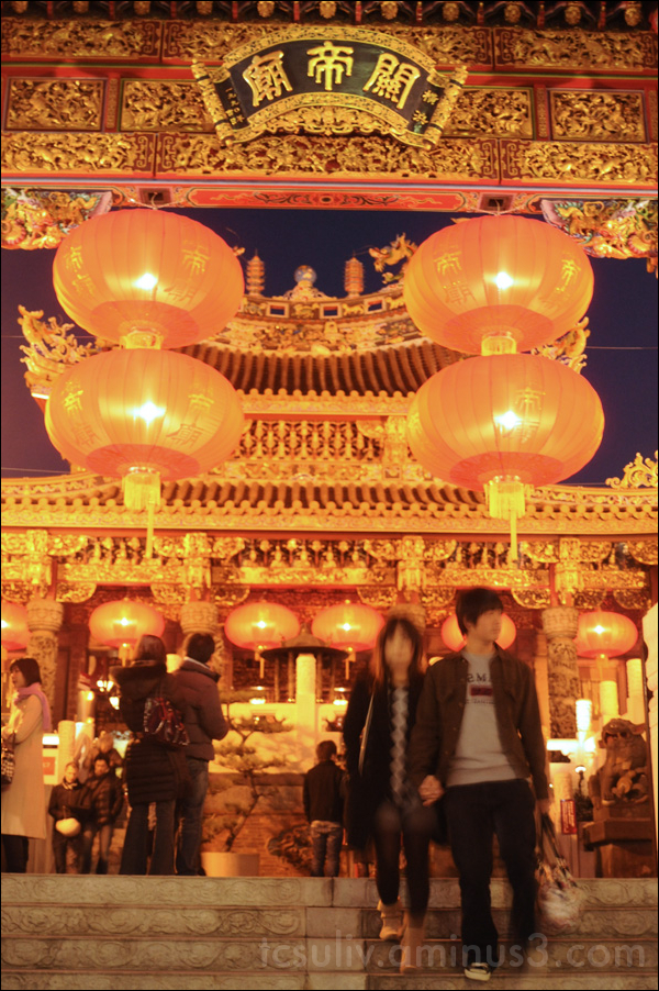 yokohama chinatown temple 横浜 中華街 寺 japan gallery