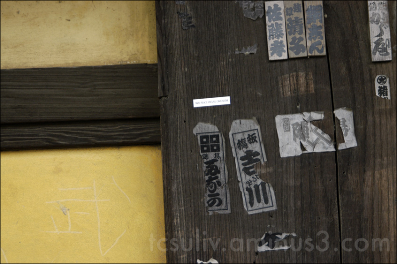 temple door sticker senjafuda 寺 nara 奈良 千社札 ドア