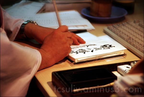 temple book brush kanji calligraphy 寺 漢字 goshuin 本