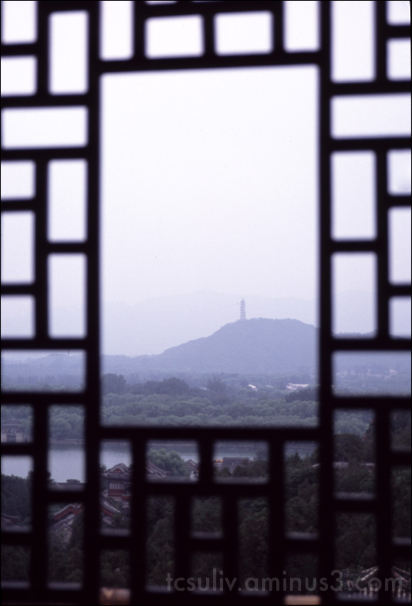lake houhai china beijing