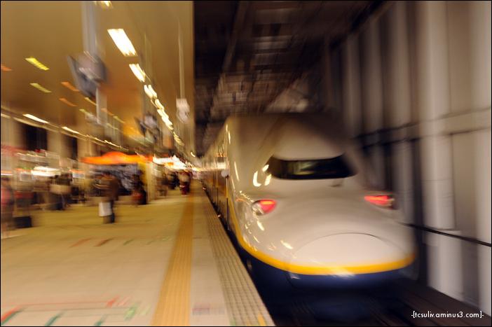 Shinkansen Max Yamabiko