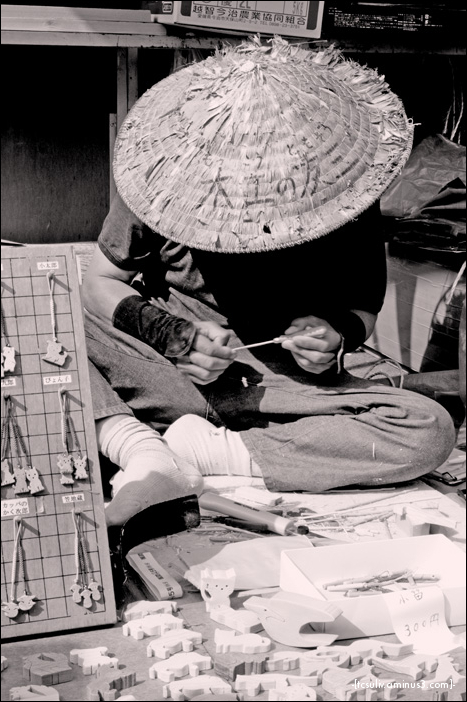 woodworker (asakusa)